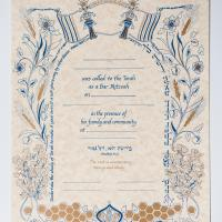 multi-colored bar mitzvah certificate