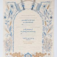 multi-colored bat mitzvah certificate