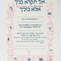 artistic certificate for consecration