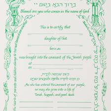 Green and white certificate for baby girl naming ceremony