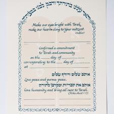 artistic certificate for confirmation