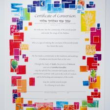 colorful and artistic conversion certificate for an adult female