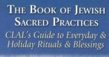 book cover of The Book of Jewish Sacred Practices- people walking through water