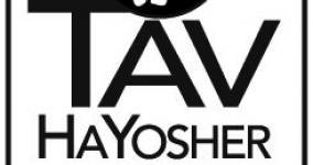 kosher seal for ethical food, reads Tav HaYosher