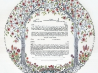 ketubah with a circular border; two trees entwined over ketubah text written in calligraphy