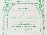 green and white certificate for baby boy naming ceremony